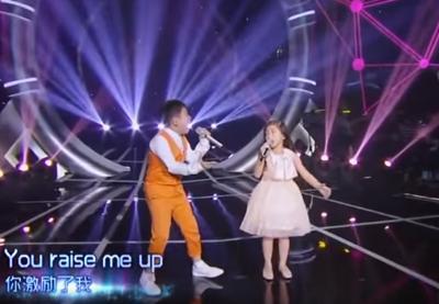 Meravigliosa versione del brano You Raise Me Up cantato da due artisti decisamente promettenti