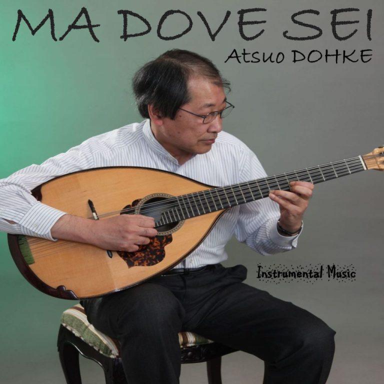 Cover-Image-ATSUO-DOHKE (2)