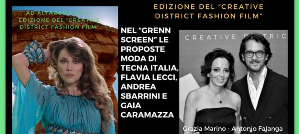 Creative District fashion film